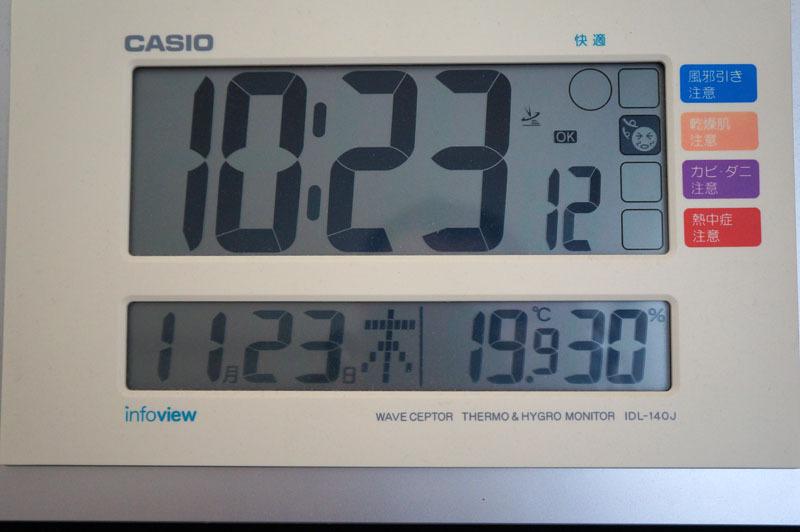 湿度計.JPG