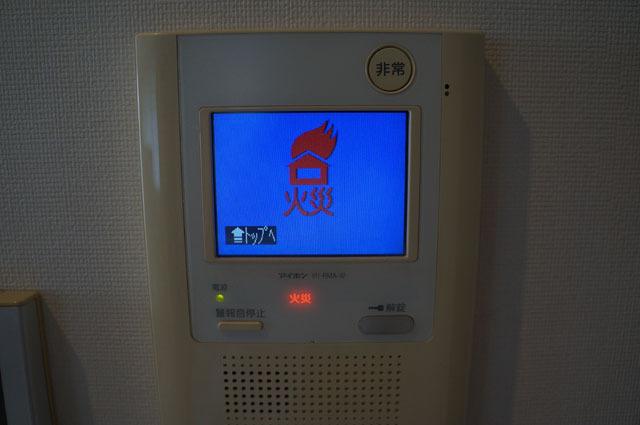 火災警報器修理 (3).JPG
