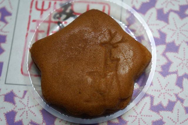 生もみじ 汁なし担担麺 (3).JPG