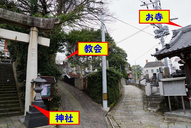 祈りの三角ゾーン (3).JPG