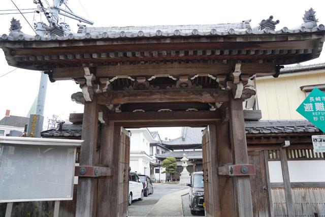 祈りの三角ゾーン (4).JPG
