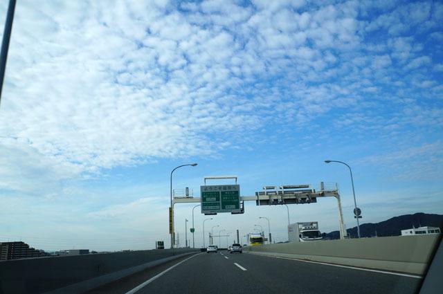 福岡へ.JPG