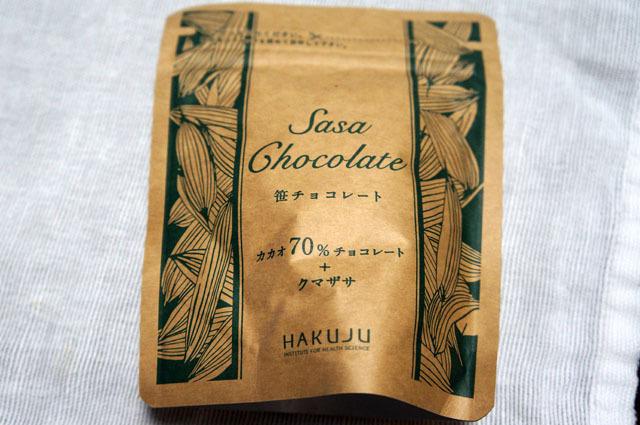 笹チョコレート (1).JPG