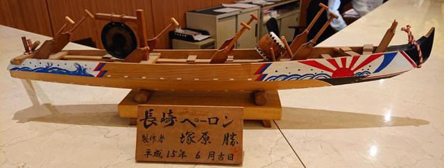 米寿祝い (15).JPG