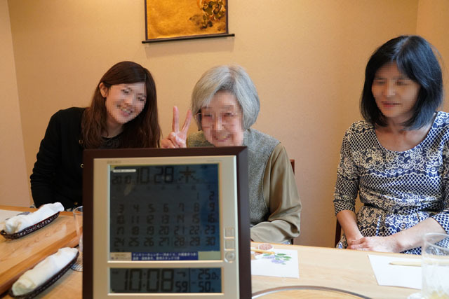 米寿祝い 1.JPG