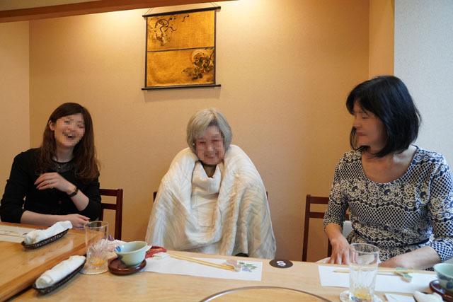 米寿祝い 2.JPG