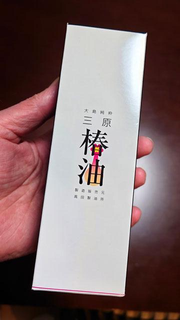 純粋 三原椿油 (1).JPG