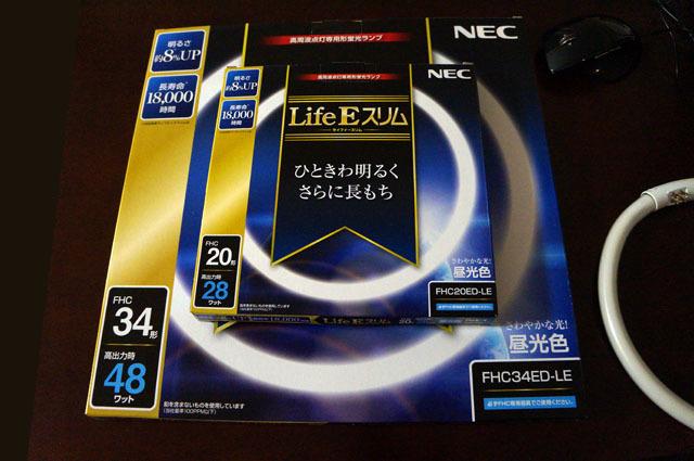 蛍光灯 (3).JPG