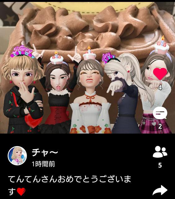 誕生日&バレンタインデー (3).jpg