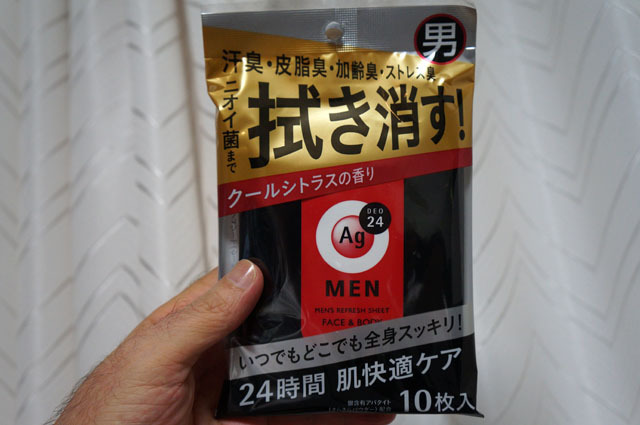 資生堂 エージー24メン メンズリフレッシュシート クールシトラス.JPG