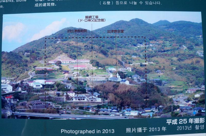 道の駅 夕陽が丘そとめ-6.JPG