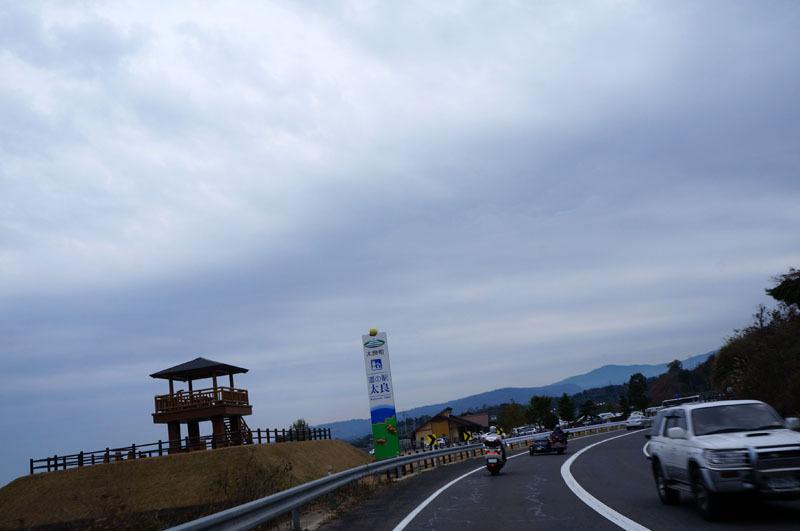 道の駅 太良 1.JPG