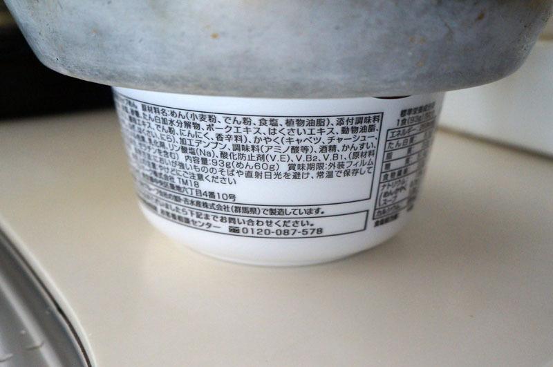 野菜たっぷりおいしいラーメン 2.JPG