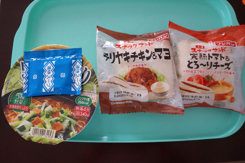 野菜たっぷりおいしいラーメン 4.JPG