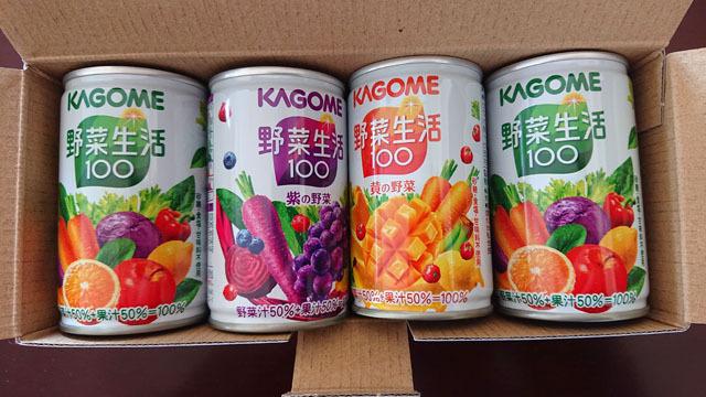 野菜生活.JPG
