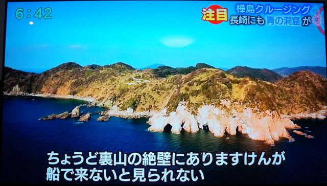 長崎 青の洞窟 (2).JPG