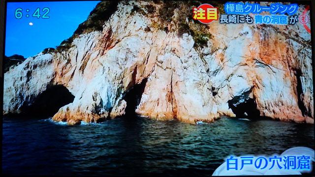 長崎 青の洞窟 (3).JPG