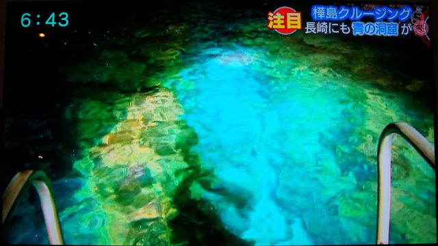 長崎 青の洞窟 (5).JPG