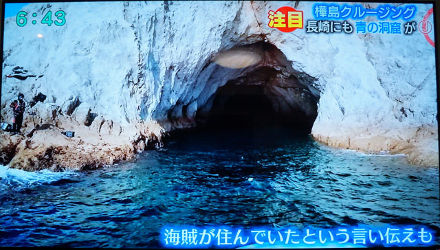 長崎 青の洞窟 (6).JPG