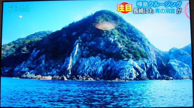 長崎 青の洞窟 (7).JPG