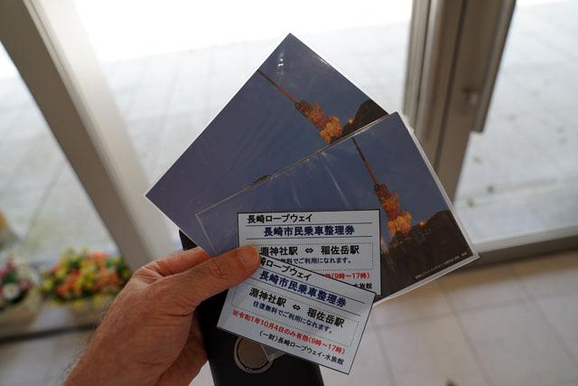 長崎ロープウエイ長崎市民無料御招待 (3).JPG