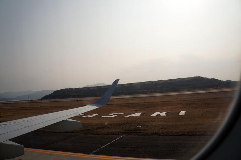長崎空港.JPG