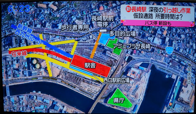 長崎駅 (10).JPG