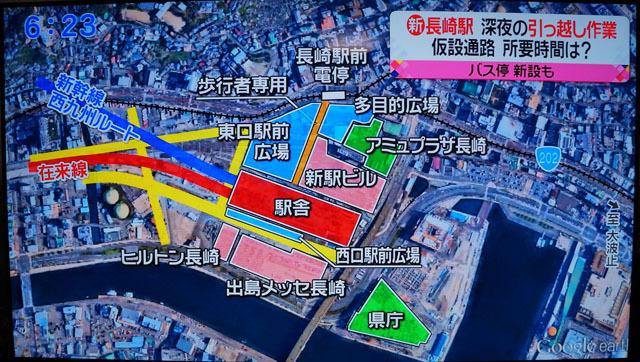 長崎駅 (11).JPG