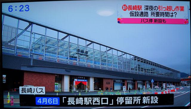 長崎駅 (12).JPG
