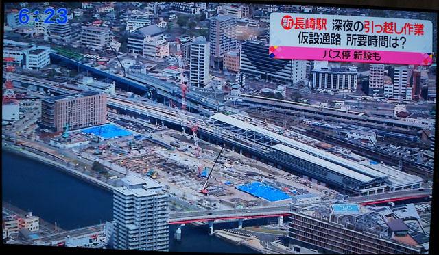 長崎駅 (13).JPG