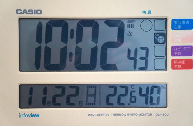 電話 時計 温度計 湿度計 (2).JPG