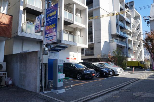 駐車場 (1).JPG