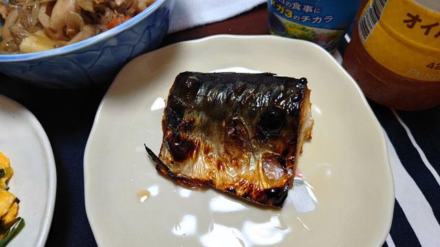 鯖の塩焼き.JPG
