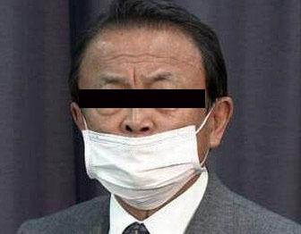 鼻だしマスク (1).jpg