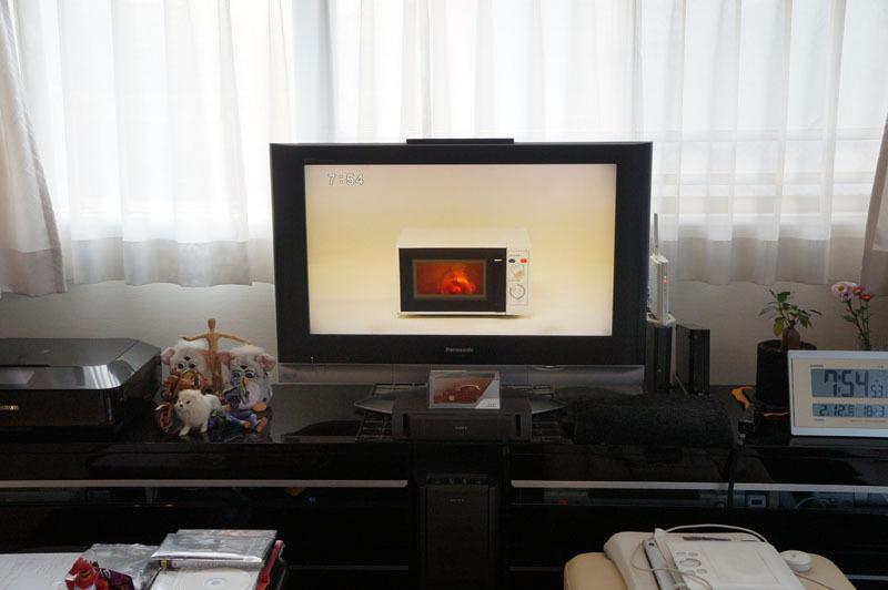 Panasonic TV 1.JPG