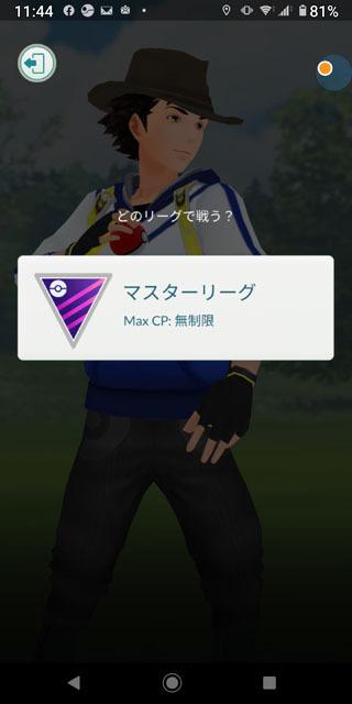 GOバトルリーグ (3).jpg