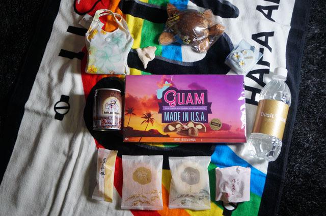 GUAM (3).JPG