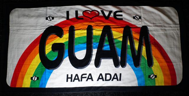 GUAM (9).JPG