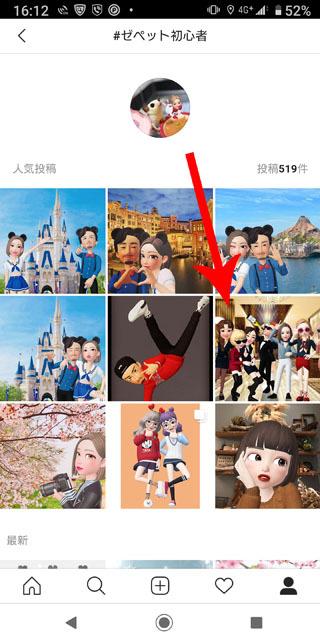 Instagram#ゼペット初心者 (1).jpg