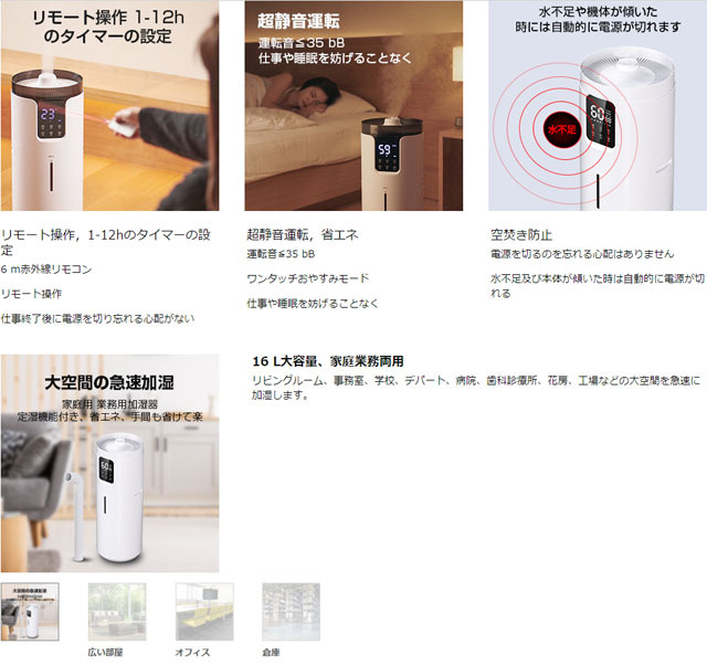 Lacidoll 16L 業務用家庭用 タワー式 超音波加湿器 (2).jpg