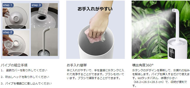 Lacidoll 16L 業務用家庭用 タワー式 超音波加湿器 (3).jpg
