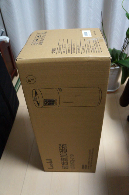 Lacidoll 16L 業務用家庭用 タワー式 超音波加湿器 (4).JPG