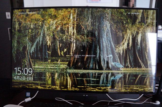 NECパソコン PC-DA500MAB (11).JPG