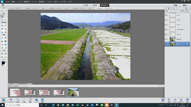 Photoshop 風景.jpg