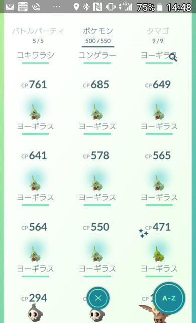 Pokémon GO コミュニティ・デイ 1.jpg