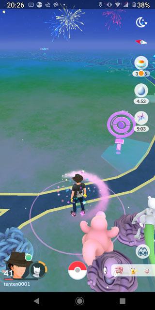 Pokémon GO Tour:カントー地方 (15).jpg