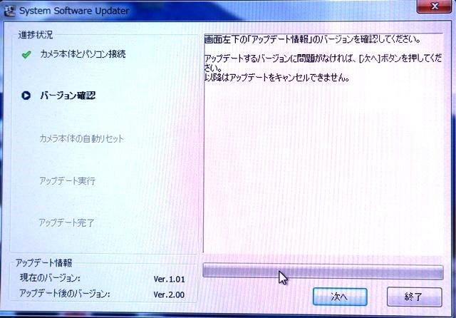 SONY ILCE-7M3 アップデート (6).JPG