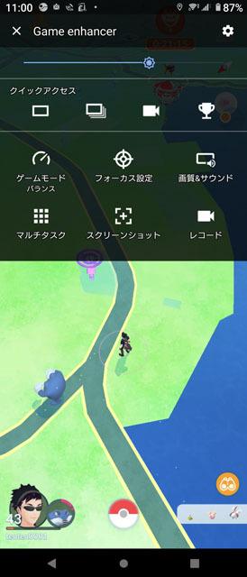 Xperia1ⅲ ゲームエンハンサー (1).jpg