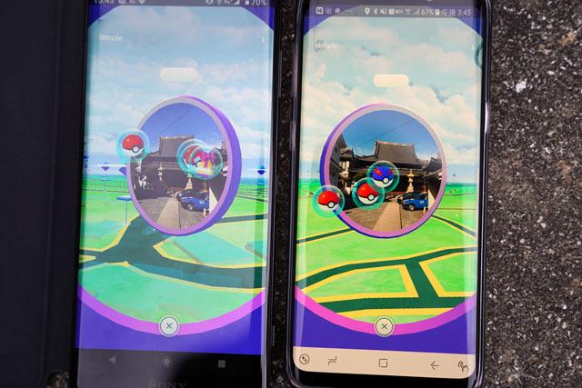Xperia XZ3 vs Galaxy S9 (4).JPG