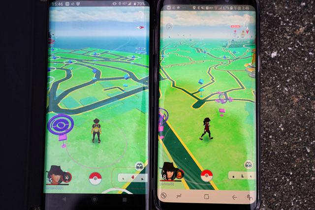 Xperia XZ3 vs Galaxy S9 (5).JPG